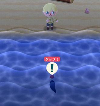 サカナ釣り(釣り竿)