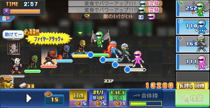 発進!!ヒーロー基地3