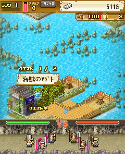 大海賊クエスト島1