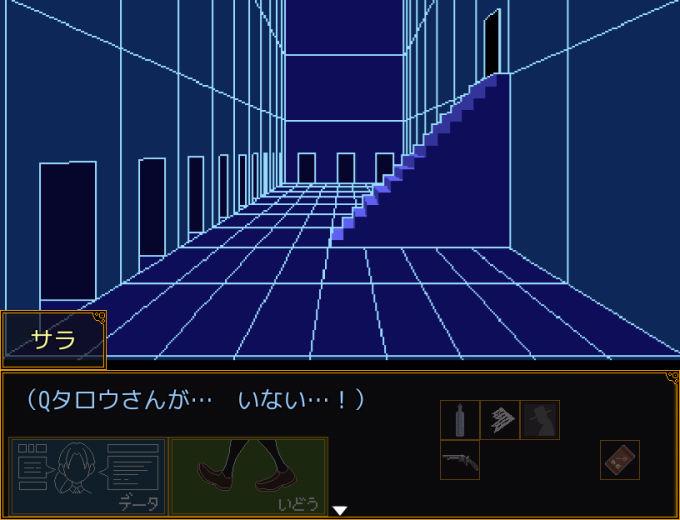 無人の1階階段前