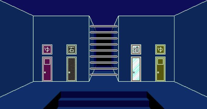 2階 4つの扉
