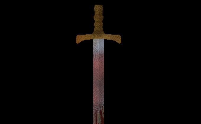 血塗られた剣