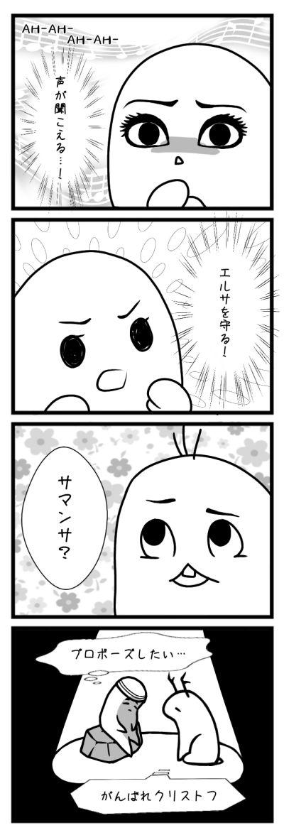 5秒アナ雪2