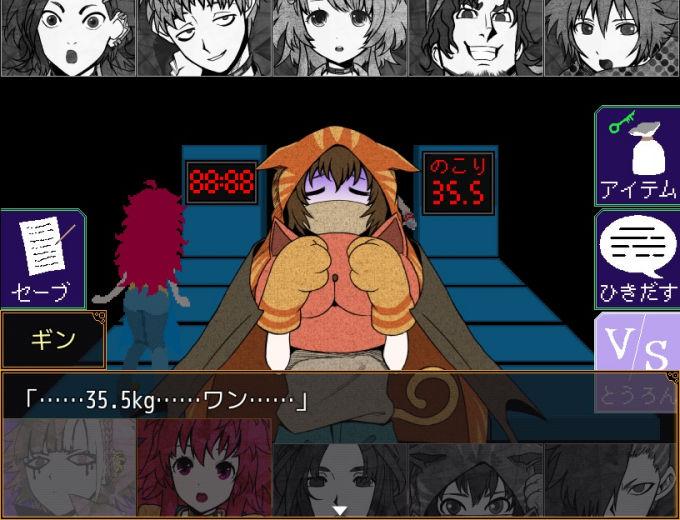 ギンの体重は35.5kg