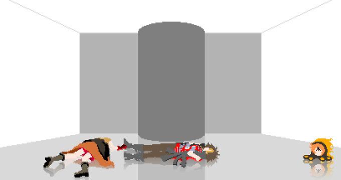 2つの亡骸