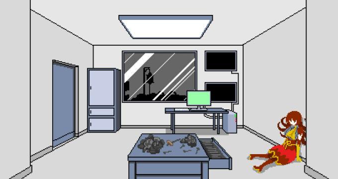 ホエミーの部屋