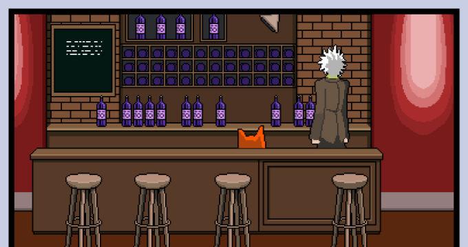 酒場の映像