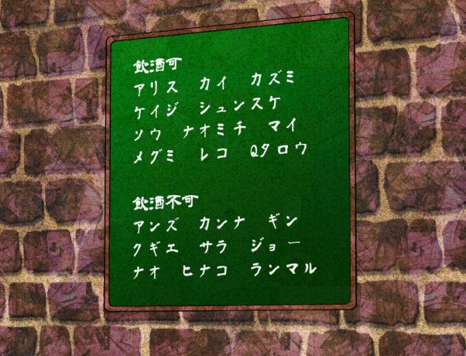 酒場の黒板