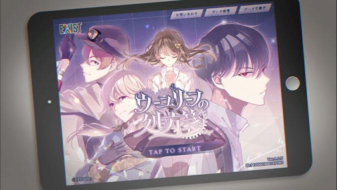 ゲームのトップ画面