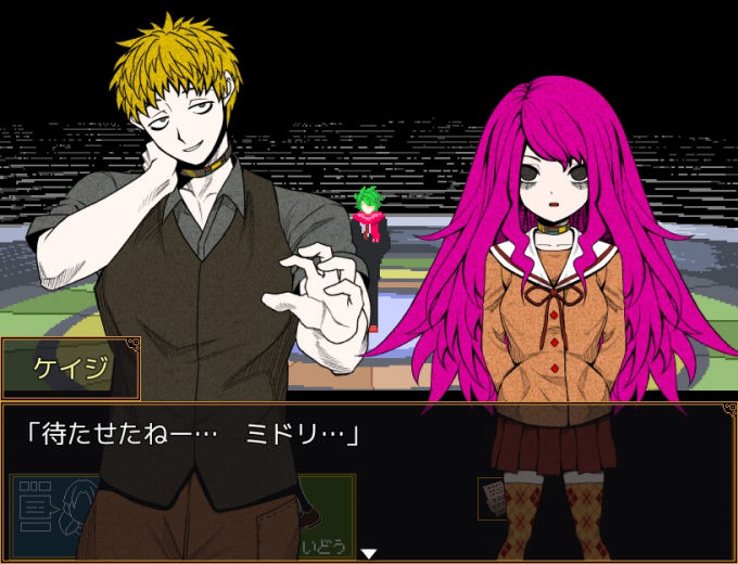 ケイジ&ヒナコ
